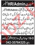 HR Officer & Admin Officer Jobs 2020 in Lahore