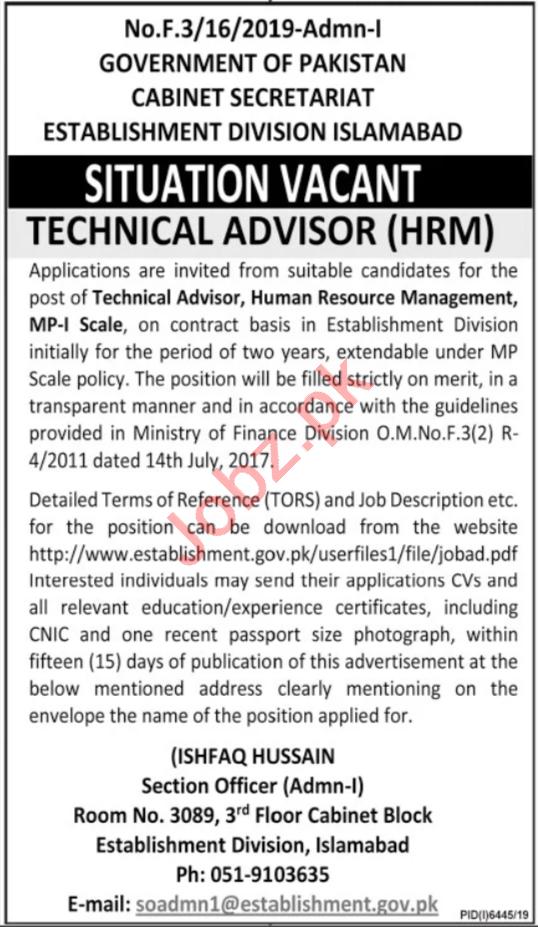 Establishment Division Islamabad Jobs for Technical Advisor