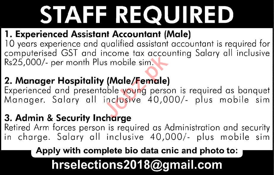Assistant Accountant & Manager Hospitality Jobs 2020