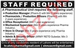 Production Manager & Mechanical Supervisor Jobs 2020