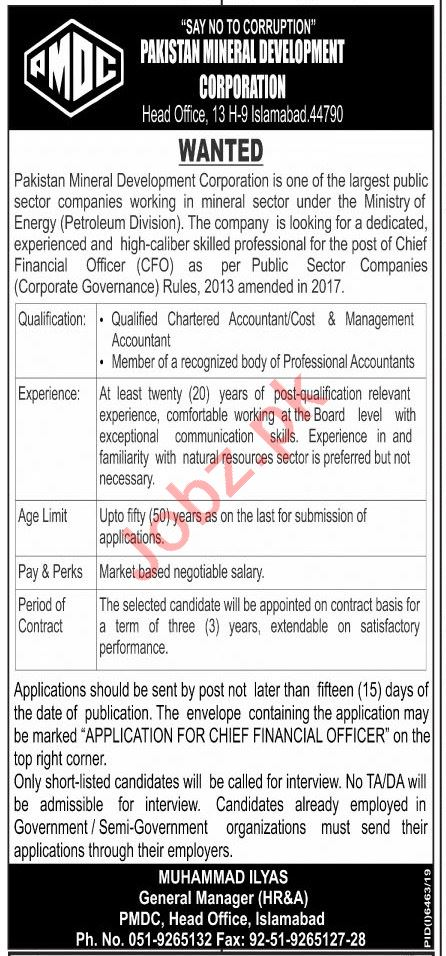 Pakistan Mineral Development Corporation PMDC Jobs 2020