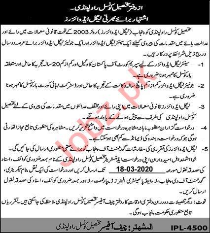 Legal Advisor Jobs 2020 in Tehsil Council Rawalpindi
