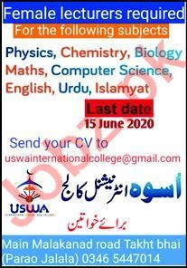 Uswa International College Takht Bhai Jobs 2020 for Lecturer