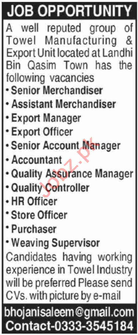 Senior Merchandiser & Assistant Merchandiser Jobs 2020