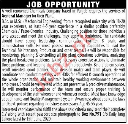 General Manager & Mechanical Engineer Jobs 2020 in Lahore