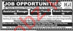 IGI Takaful Islamabad Jobs 2020 for Assistant Manager