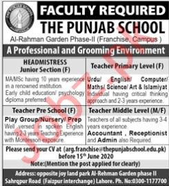 The Punjab School Al Rahman Garden Phase II Campus Jobs
