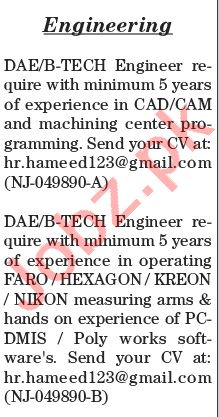 The News Sunday Classified Ads 7th June 2020 for Engineering