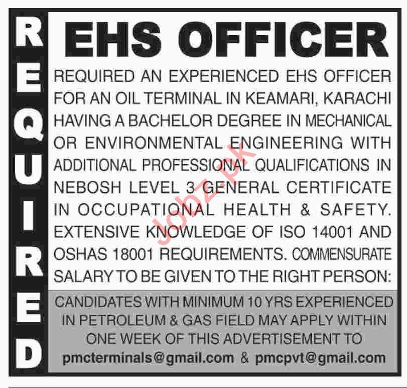 PMC Terminals Karachi Jobs 2020 for EHS Officer