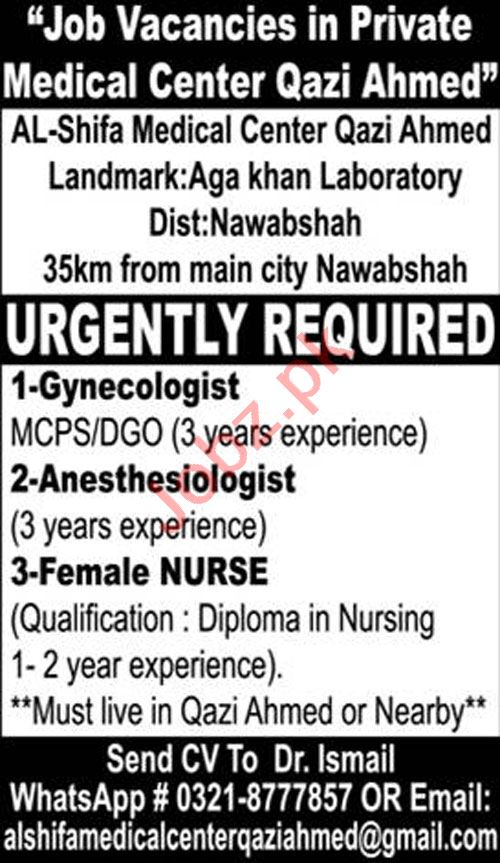 Al Shifa Medical Center Qazi Ahmed Jobs for Medical Officers