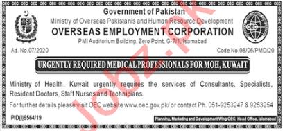 Overseas Employment Corporation OEC Islamabad Jobs 2020