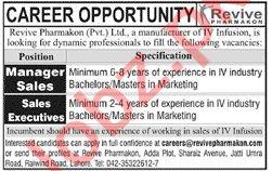 Revive Pharmakon Lahore Jobs 2020 for Sales Executive