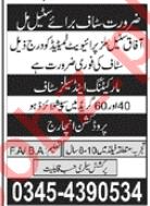 Afaq Steel Mills Lahore Jobs 2020 Marketing & Sales Staff