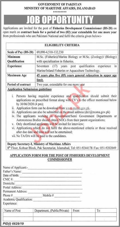 Ministry of Maritime Affairs MOMA Islamabad Jobs 2020