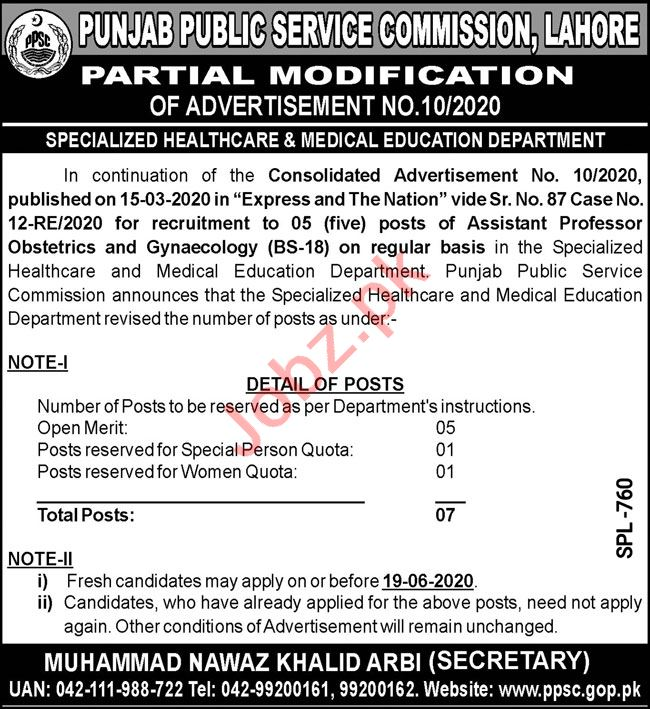 Specialized Healthcare & Medical Education Dept Jobs 2020