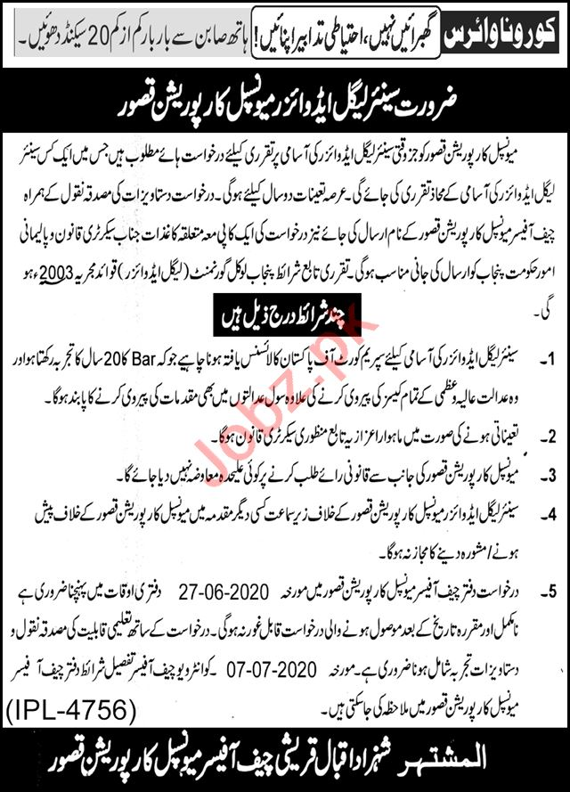 Municipal Corporation MC Kasur Jobs 2020 for Legal Advisor