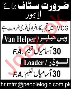 Van Helper & Loader Jobs 2020 in Islamabad