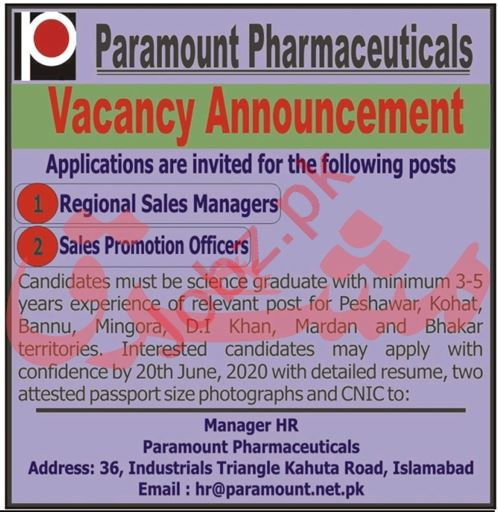 Paramount Pharmaceuticals Islamabad Jobs 2020 for Managers