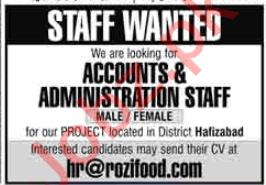 Rozi Food Hafizabad Jobs 2020 for Administration Staff