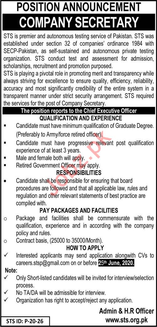 Company Secretary Jobs 2020 in Sindh Testing Service STS