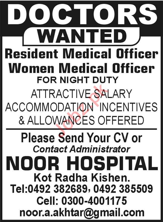 Resident Medical Officer & Women Medical Officer Jobs 2020