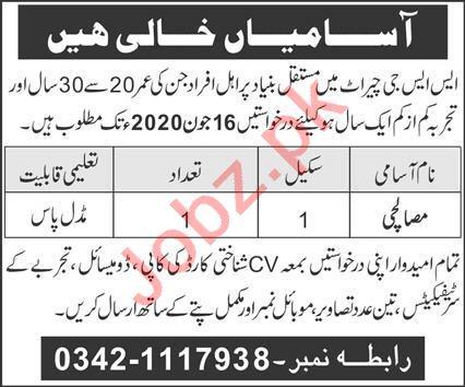 Pakistan Army SSG Cherat Jobs 2020 for Masalachi