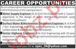 Water Supply Engineer & Senior Highway Engineer Jobs 2020