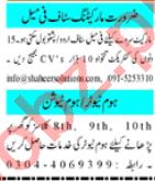 Home Tutor & Marketing Staff Jobs 2020 in Peshawar
