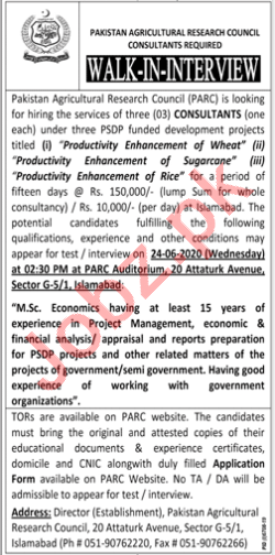 Pakistan Agricultural Research Council PARC Jobs 2020