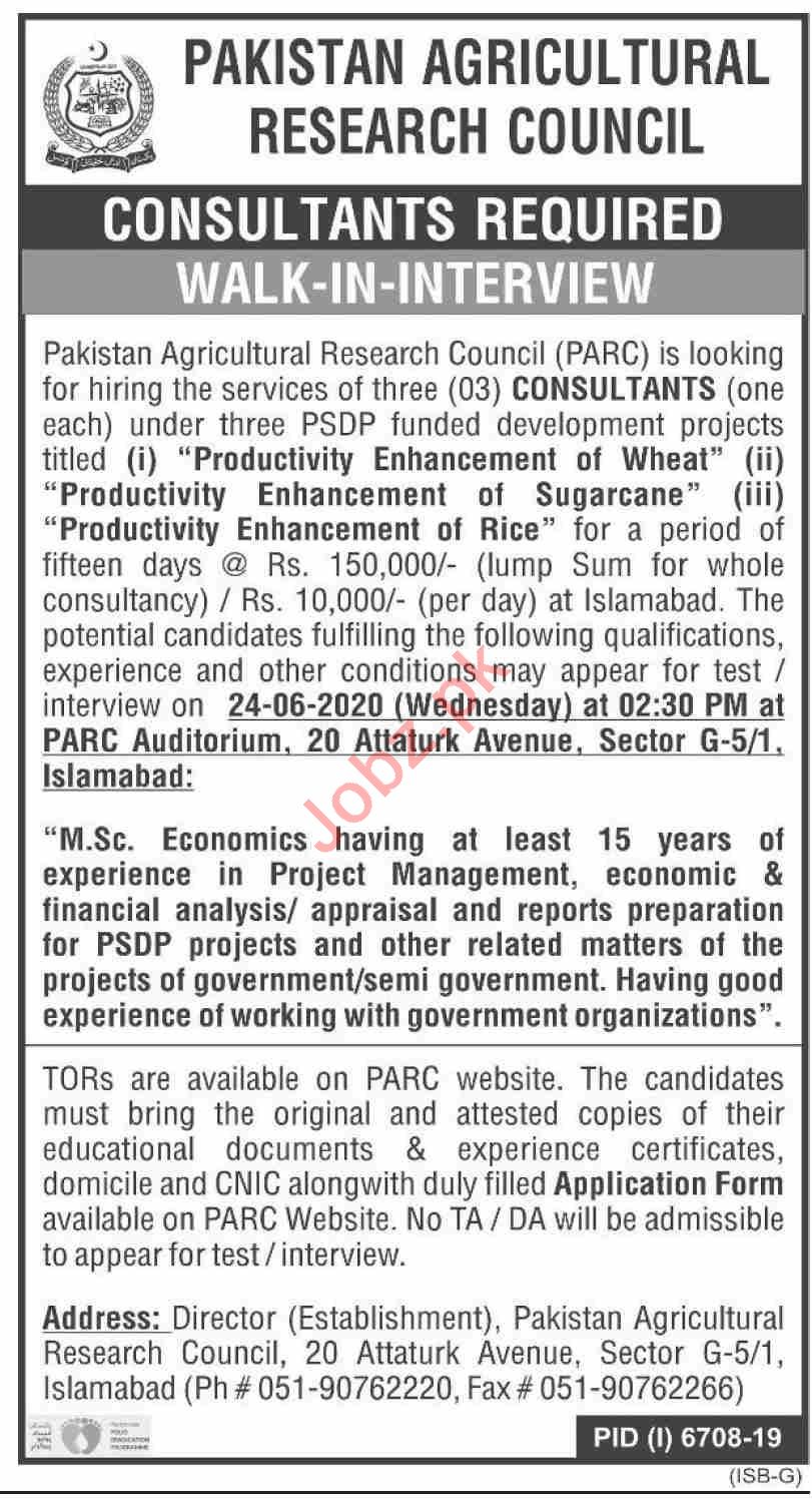 Pakistan Agricultural Research Council PARC Jobs Interview