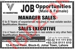 Manager Sales & Sales Executive Jobs 2020 in Lahore