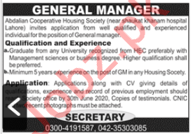 Abdalian Cooperative Housing Society Jobs for Manager
