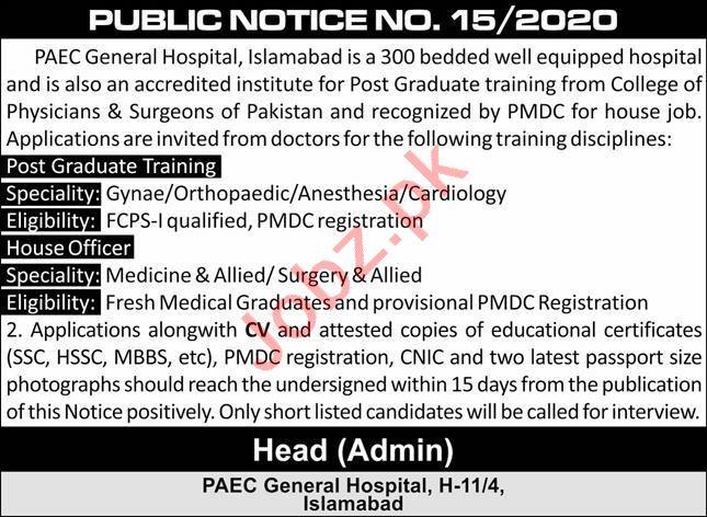 Gynecologist & Cardiologist Jobs 2020 in PAEC Hospital