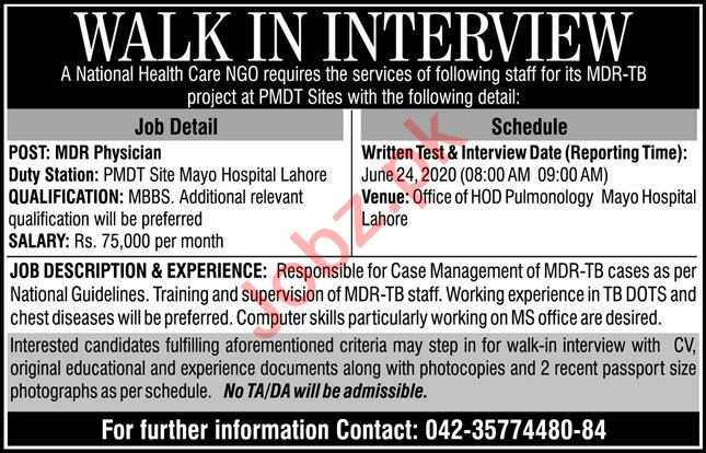 PMDT Project Lahore NGO Jobs 2020 for MDR Physician
