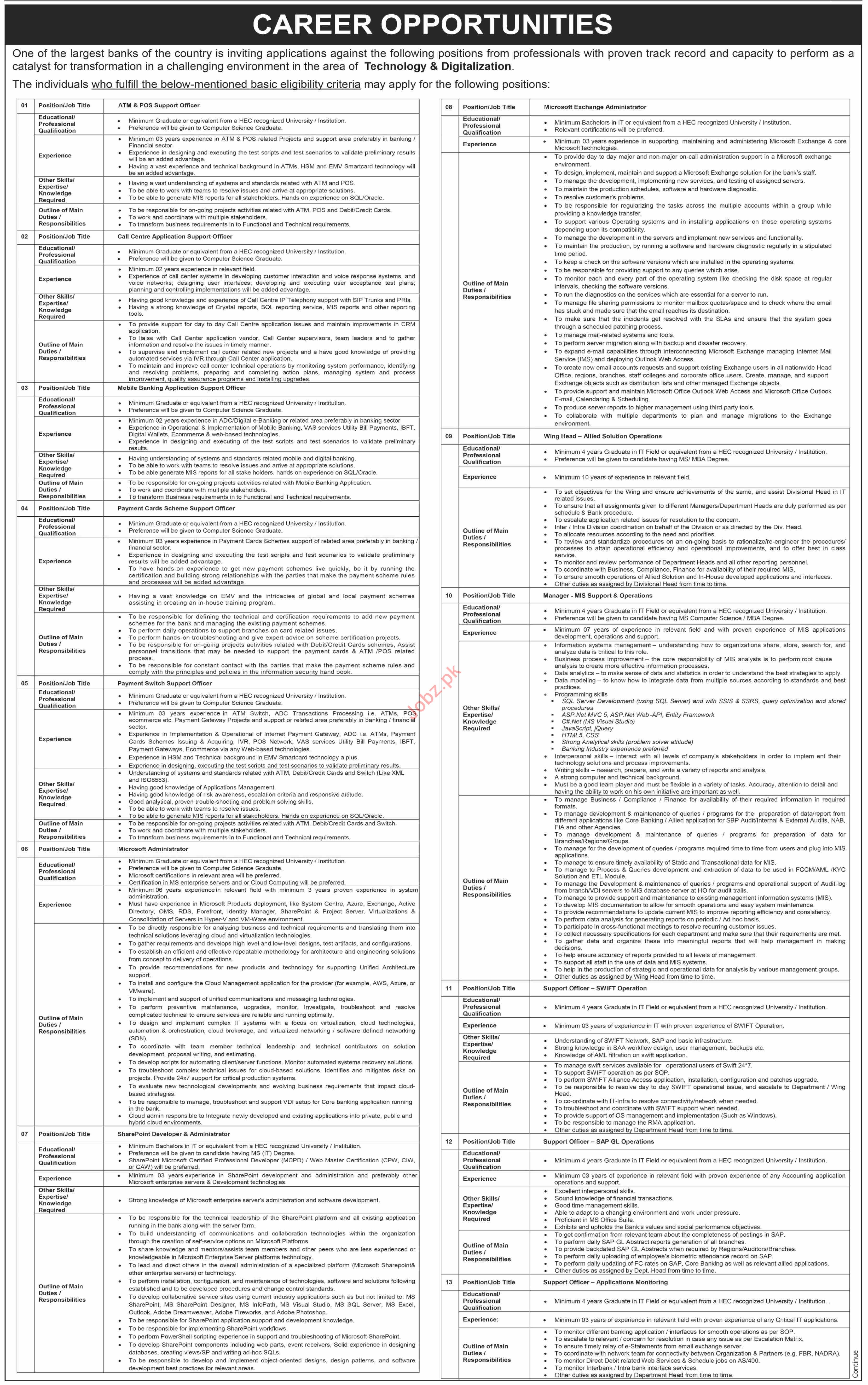 POS Support Officer & Payment Switch Support Officer Jobs