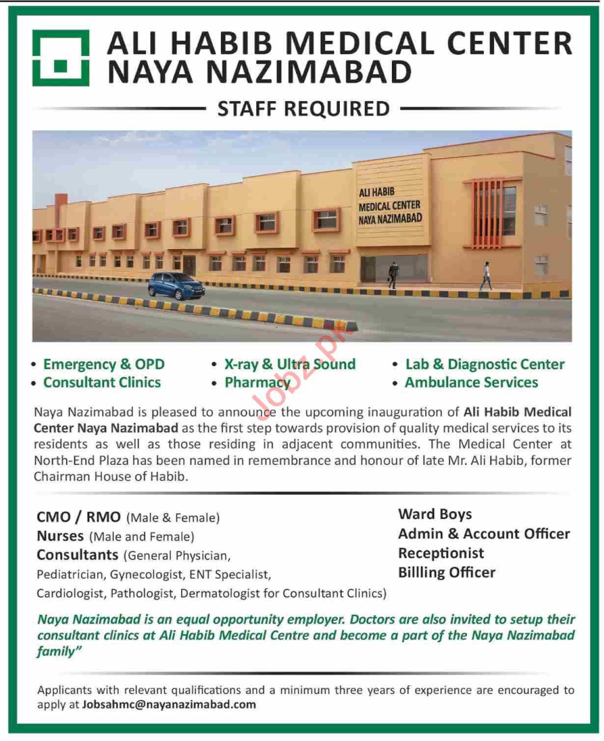 Ali Habib Medical Center Naya Nazimabad Karachi Jobs 2020