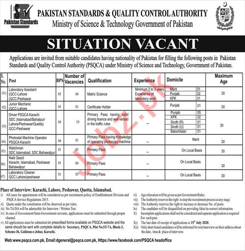 Ministry of Science & Technology PSQCA Islamabad Jobs 2020