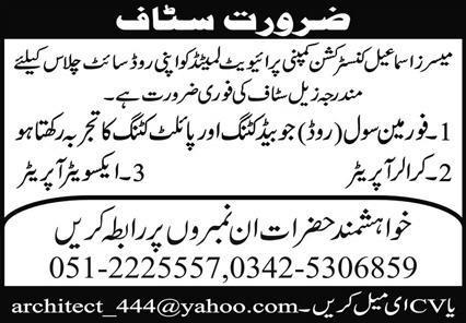 Construction & Technical Staff Jobs 2020 in Rawalpindi