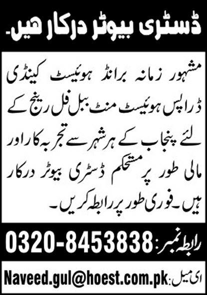 Hoest Confectionery Pvt Ltd Jobs For Distribution Staff