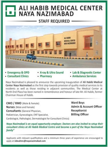 Ali Habib Medical Center Naya Nazimabad Jobs 2020