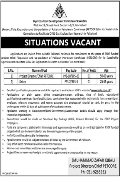 Hydrocarbon Development Institute of Pakistan HDIP Jobs 2020