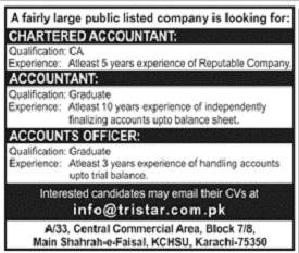 Accounting Staff Jobs 2020 in Karachi
