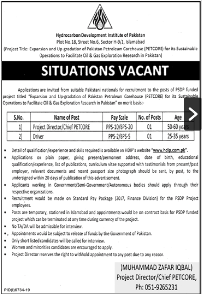 HDIP Jobs 2020 For Project Director & Chief PETCORE