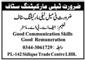 Telemarketing Staff Jobs 2020 in Lahore