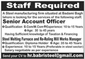Steel Manufacturing Firm Jobs 2020 in Lahore