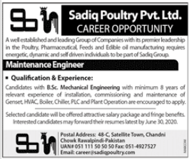Sadiq Poultry Pvt Ltd Job 2020 For Maintenance Engineer