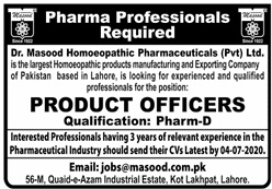 Production Officers Jobs 2020 in Lahore