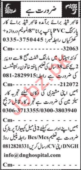 Sales & Marketing Staff Jobs 2020 in Quetta