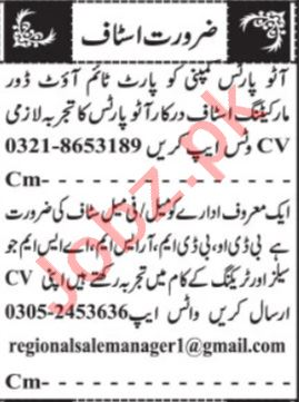 Sales Manager & Marketing Officer Jobs 2020