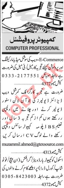 Jang Sunday Classified Ads 21 June 2020 for IT Staff